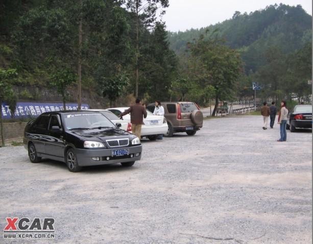 宾阳宾馆xcar汽车俱乐部 广西分会 宾阳fb.. 高清图片