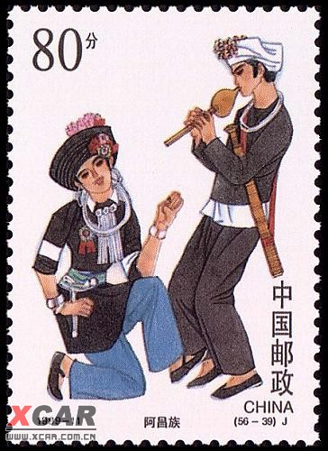 32k邮票简笔画