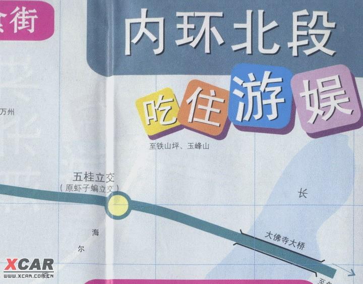 重庆地图内环全图+主城区美食娱乐高速美食街张家港停车图片