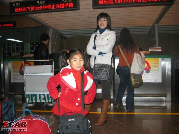 笨鹅 发表于 2007-02-05 01:07  3楼  小然然和然妈在克拉玛依飞机场