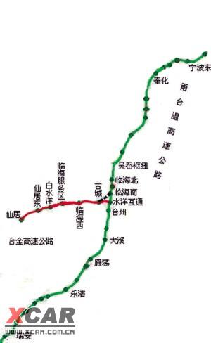 与甬台温高速公路164公里处相连,台金高速与甬台温高速的互通连接线没