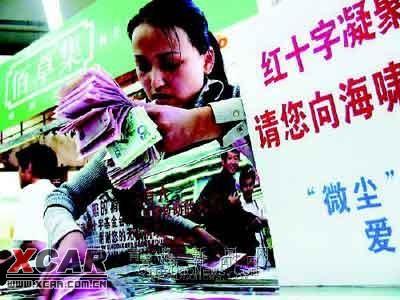 2006年感动中国人物