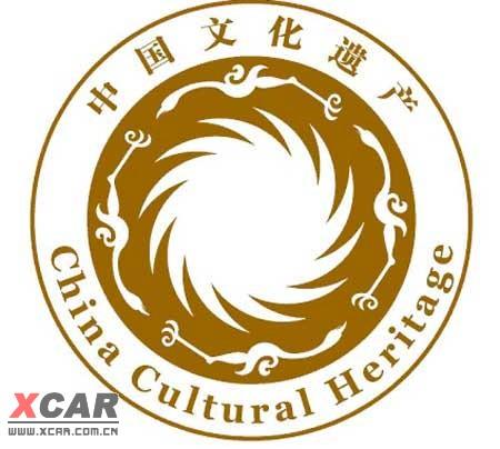 logo logo 标志 设计 矢量 矢量图 素材 图标 450_404