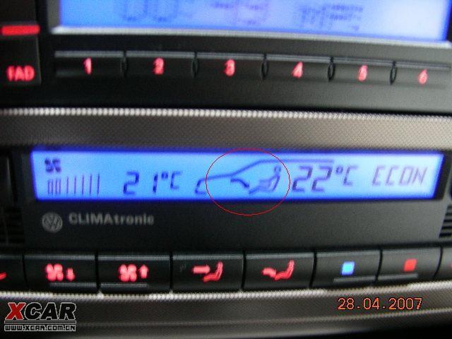 > 宝来车关闭空调的情况下,出风口仍出热风的解决办法!