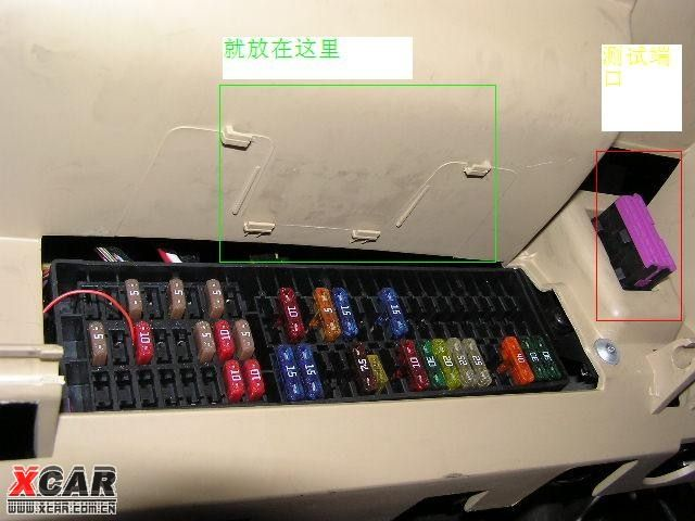 制作途安保险盒内 保险丝 位置提示卡片以备急用   正极加高清图片