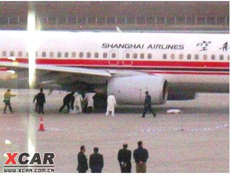 737-800型飞机正准备执行哈尔滨至上海的航班任务