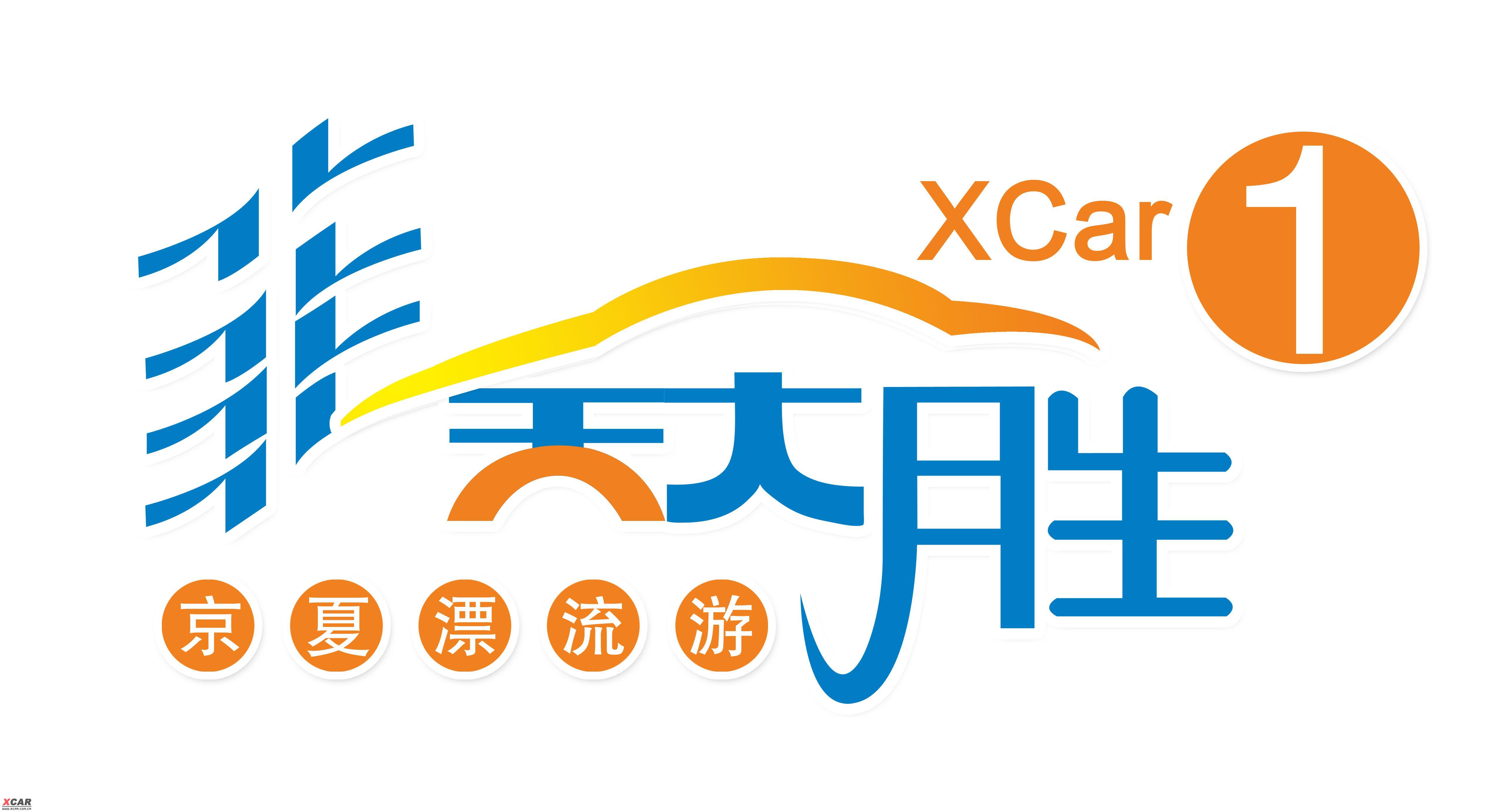 logo logo 标志 设计 矢量 矢量图 素材 图标 5146_2770