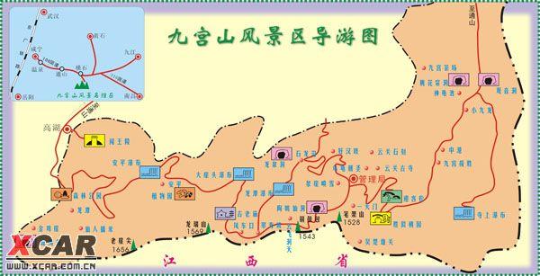 【精华】地图世界的九宫山地图