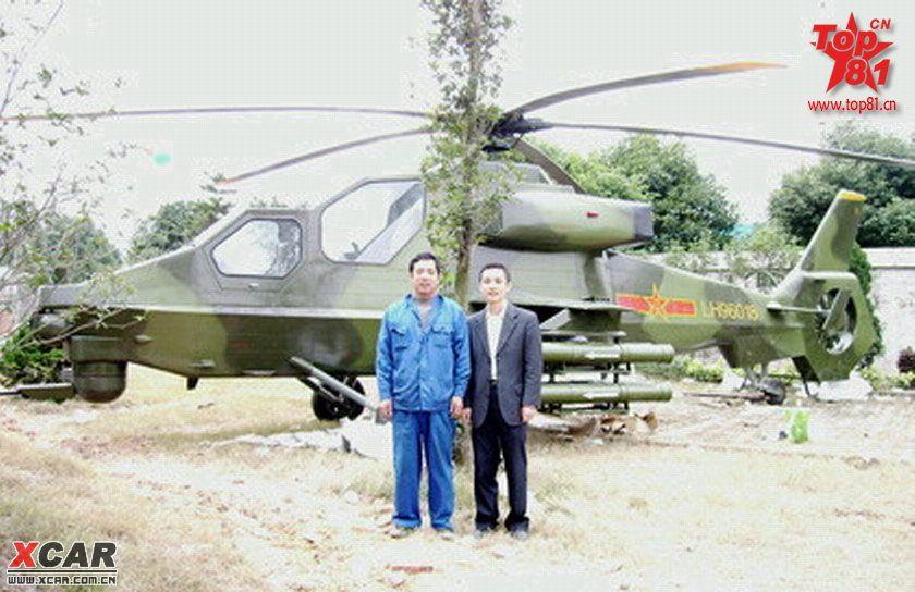 农民自造的中国武直10直升机