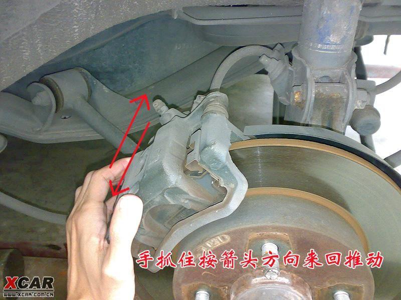 蓝鸟车刹车分泵异响处理方法