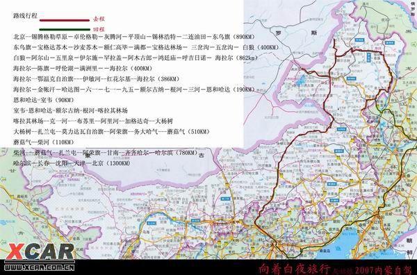 内蒙古大杨树地图