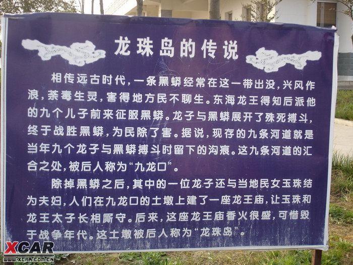 葫芦岛绥中县九龙口地图