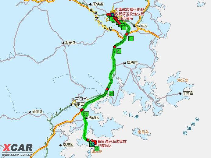 25日福州--莆田湄洲岛自驾游路线图