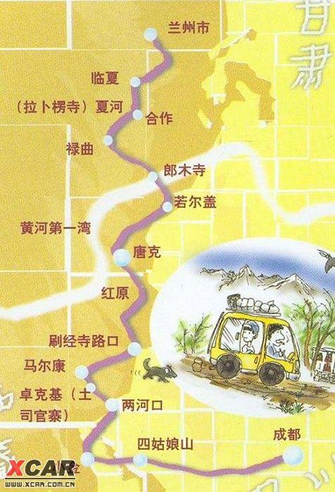 我收集的旅游地图(西部篇)精华