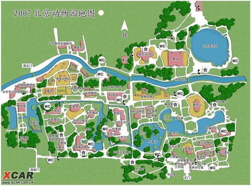【精华】我为什么坚决反对拆迁动物园_第2页_北京论坛