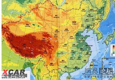 台湾版的中国地图!