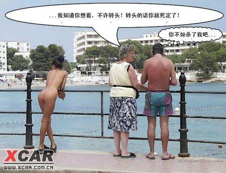 【精华】外国男人大手与瘦小中国女孩的乳房