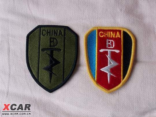 解放军特种部队臂章