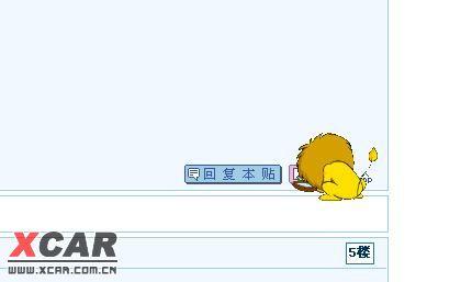 这个小狮子在干吗?