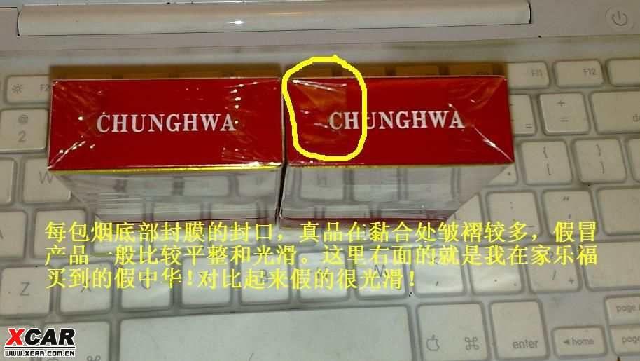中华烟价格表和图片_333牡丹烟价格表图