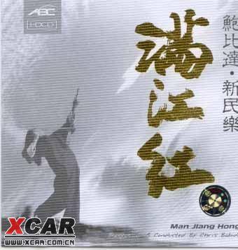 这首曲子是古筝大师曹正教授根据其先师娄数华的传谱