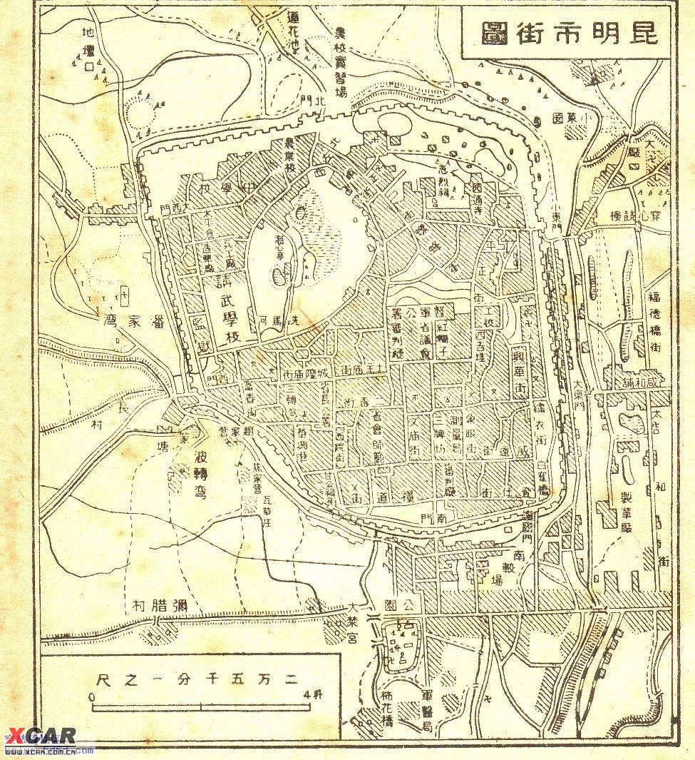 昆明老地图-2