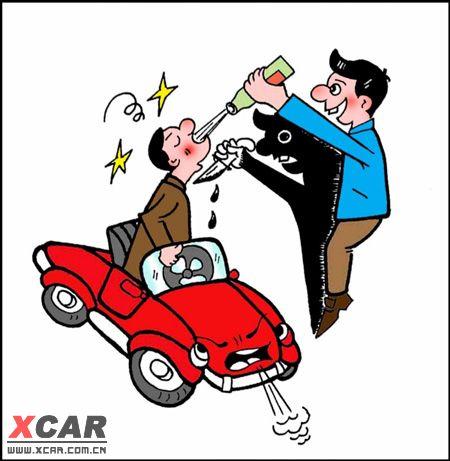 【精华】交通安全警示漫画