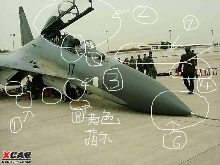 苏—30飞机11月21日在降落芜湖军用机场时失事折毁