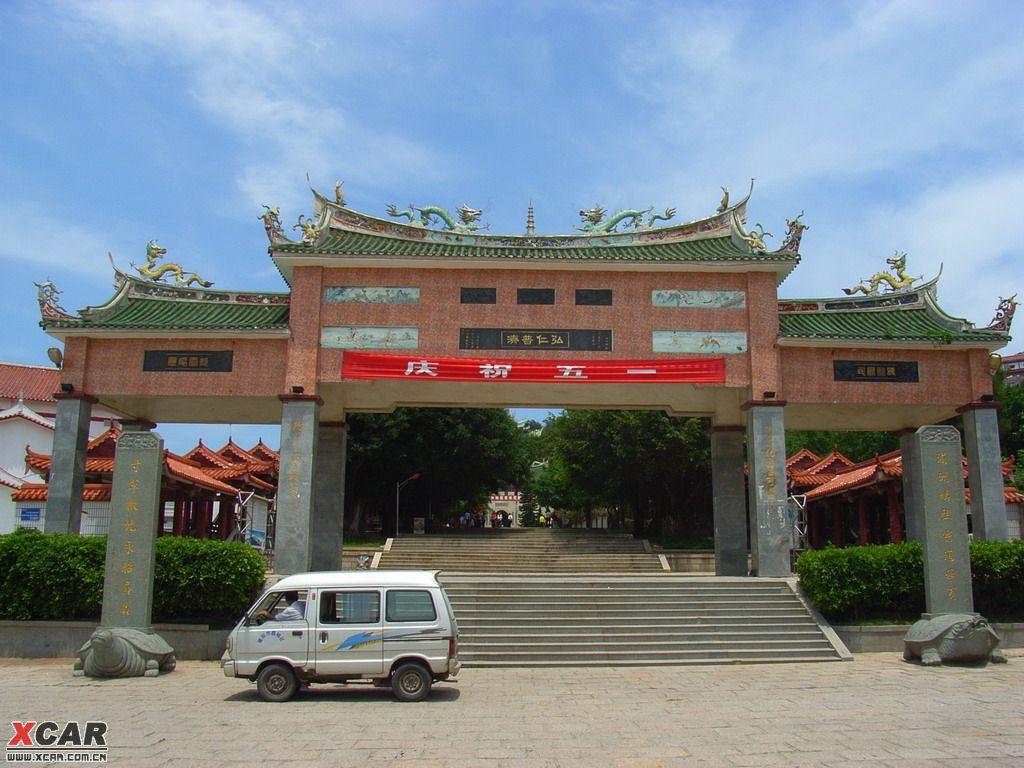 莆田湄洲岛游记,多图