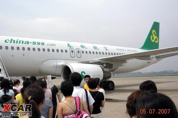 厦门到泰国飞机多久