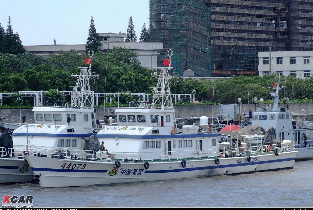 中国海警部分舰艇集中上海