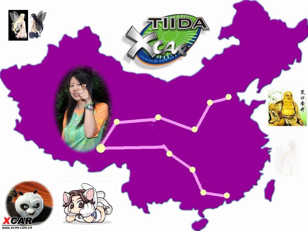 有感于笨笨独自一人驾逍客走西藏