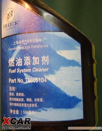 凯越原厂燃油添加剂――591毫升100毫升,如何使用?