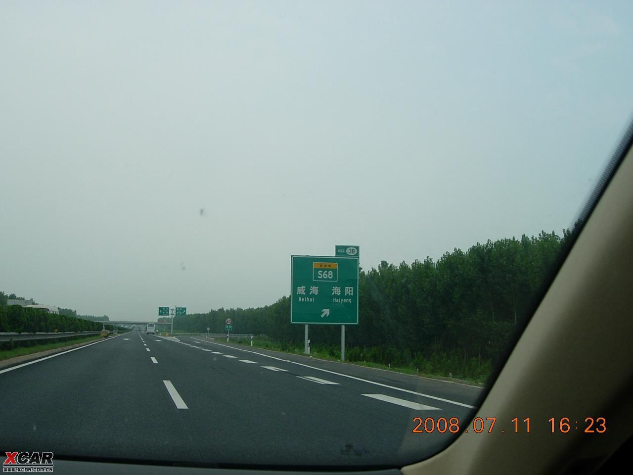 青岛高速路标图片