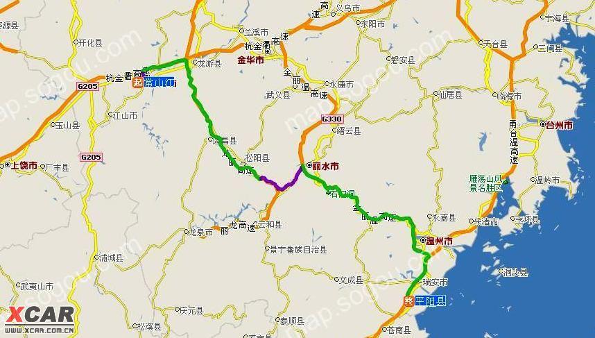 请问从常山到温州平阳县怎么走