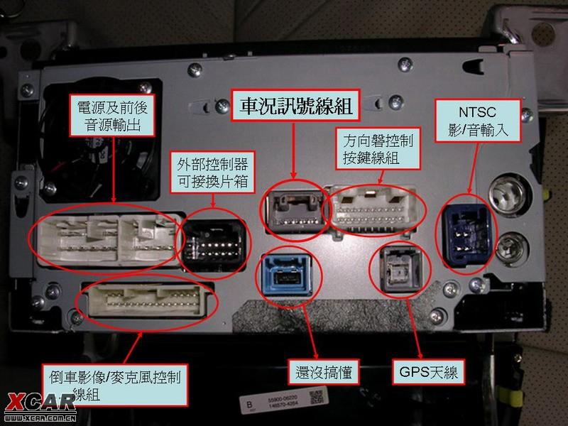 大众汽车导航 汽车导航接线 图吧导航软件高清图片
