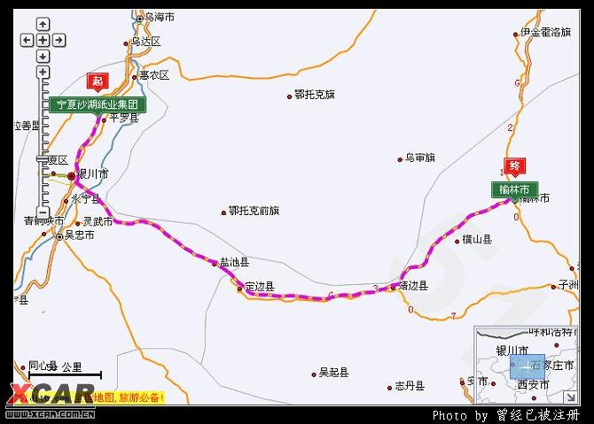 2008年7月长治山西自驾青海湖简略路书_自驾西蒙自驾旅游攻略图片