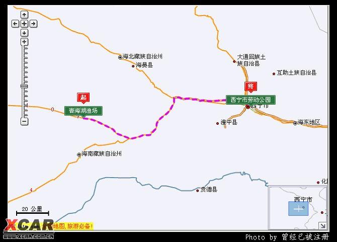 2008年7月长治山西密室青海湖简略路书_攻略自驾逃脱8自驾第三十四图片