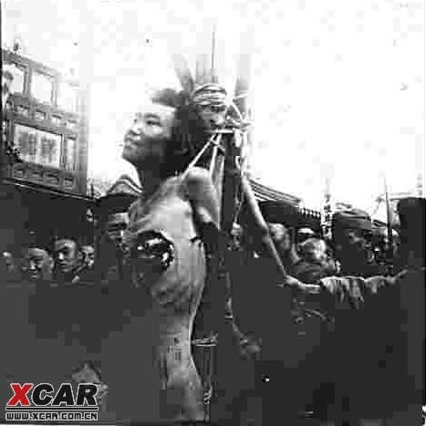 「凌迟」二字最早出现在《辽史刑法志》图片