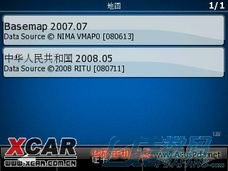 最近最热的世界顶级导航软件IGO 8(P350直接