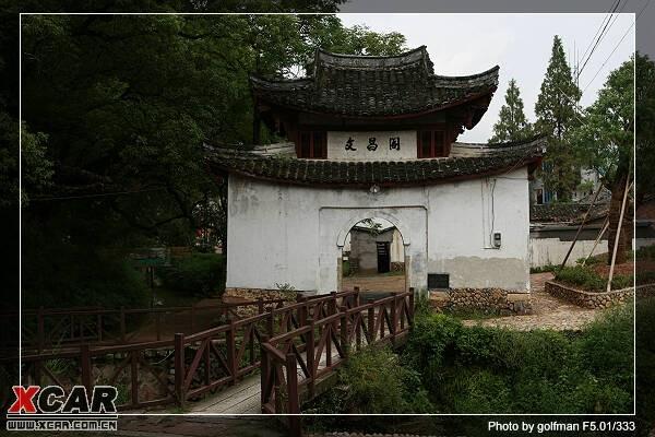 2008-09-13 09:14 3楼 文昌阁    文昌阁为歇山顶式木结构古