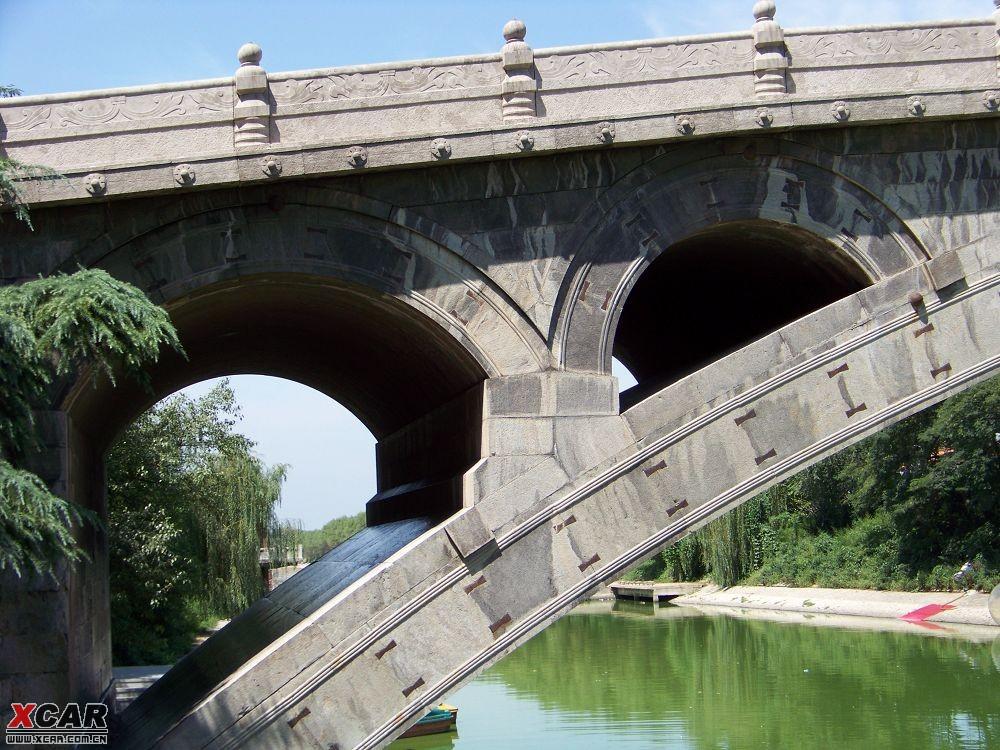 赵州桥游记