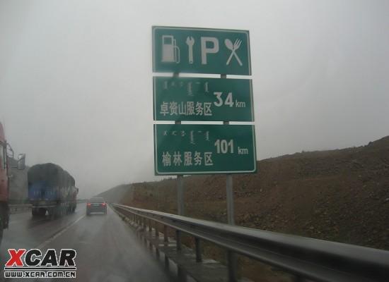 太原-大同-呼和浩特-北京-天津自驾游