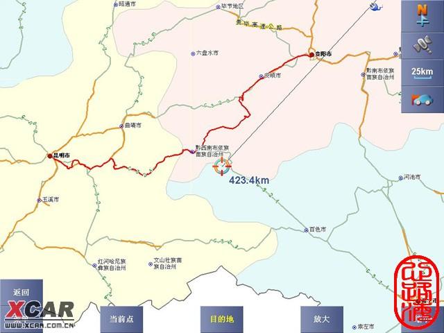务南高速路图设计图展示