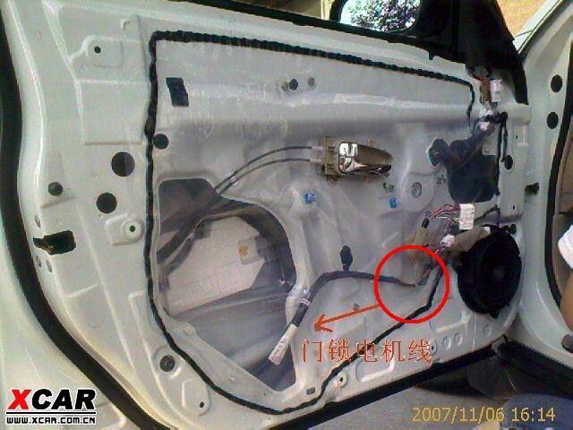 轩逸专用升窗器的正确安装方法