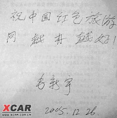 刘滨_刘滨的父母_刘滨年轻时候的照片-图片大