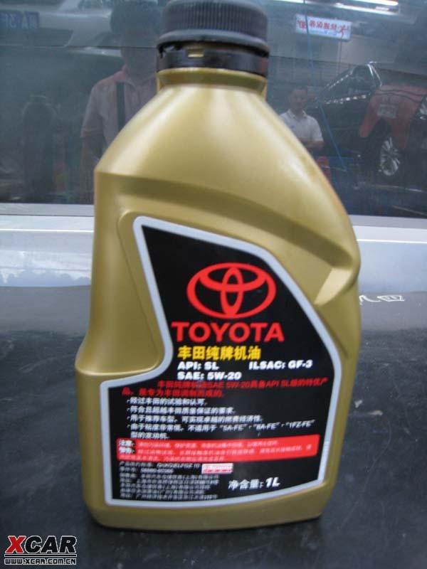 丰田纯牌机油问题
