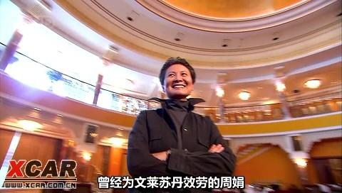 原来内装设计师是位华裔,是香港kca联合事务所的周娟.图片