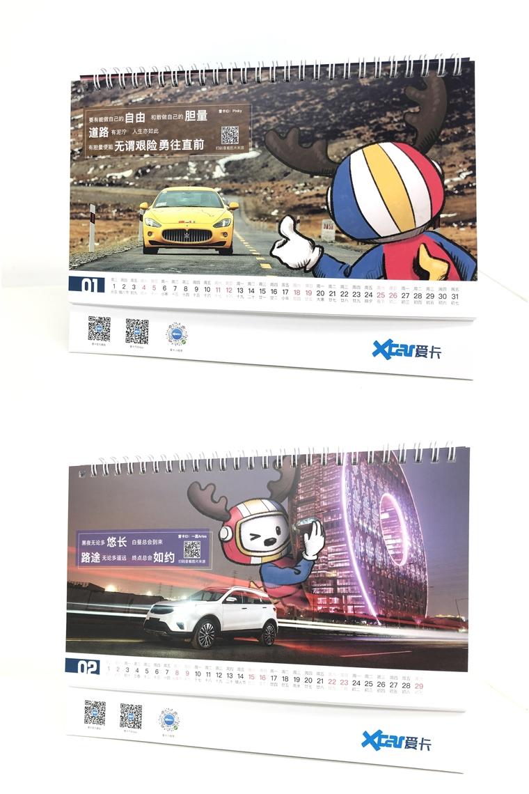 微信1图片_20200107100158_副本.jpg