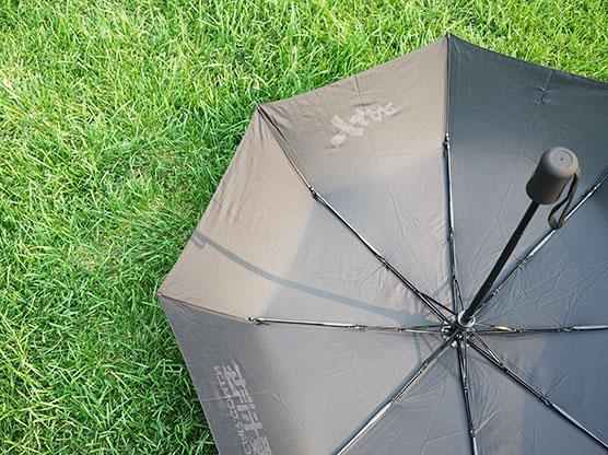 爱卡定制折叠自动雨伞